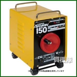 スター電器製造 SUZUKID 交流アーク溶接機 アークウェイ150 溶接キット付 50Hz SWA-151K|truetools