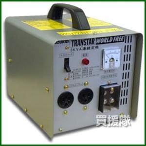 スター電器製造 SUZUKID ポータブル変圧器 トランスターワールドフリー 定格3KVA連続タイプ SWF-30|truetools
