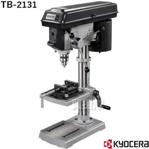 リョービ 卓上ボール盤 TB-2131|truetools