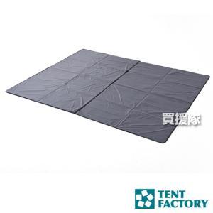 テントファクトリー フォールディングクッションマット TF-FDTIN-XL truetools