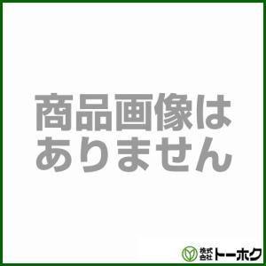 株式会社トーホク F1冬どり三浦 大根 20ml...