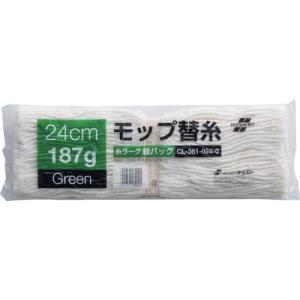 テラモト 糸ラーグ緑パック CL-361-0...の関連商品10