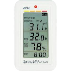 株 エー・アンド・デイ A&D みはりん坊W 乾燥指数・熱中症指数表示付温湿度計 AD5687 期間...
