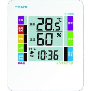 佐藤 デジタル温湿度計 PC-7980GTI 1078-00 PC-7980GTI 期間限定 ポイント10倍