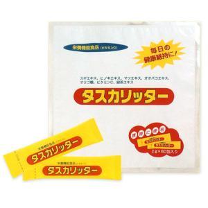 栄養機能食品 ビタミンC タスカリッター|truetools