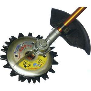 カーツ 分割式刈払機 UPH270用 カルマーアタッチ 25.4cc 草刈機 刈払機|truetools