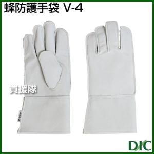 ディック 蜂防護手袋 V-4 truetools