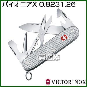VICTORINOX パイオニアX 0.8231.26|truetools