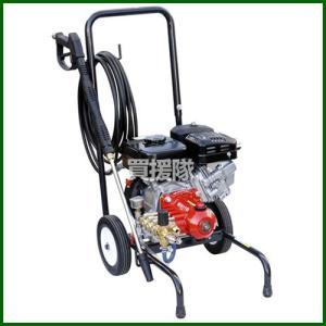 共立 エンジン式 高圧洗浄機 WH1110-ES|truetools