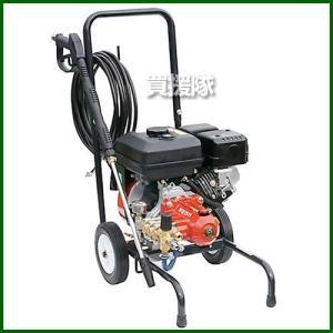 共立 エンジン式 高圧洗浄機 WH1511-ES|truetools