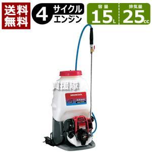 噴霧器 エンジン式 ホンダ WJR1515|truetools