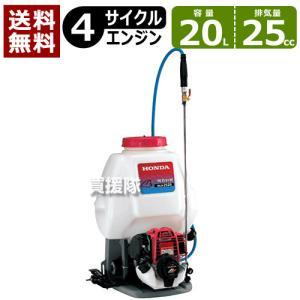 噴霧器 エンジン式 ホンダ WJR2520 truetools