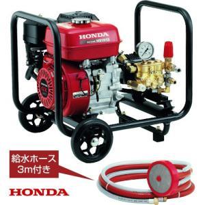 高圧洗浄機 エンジン式 WS1513 196cc ホンダ|truetools
