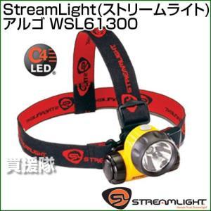 StreamLight ストリームライト アルゴ WSL61300 ヘッドライト|truetools