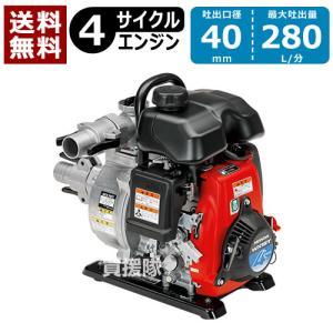 ホンダ 軽量ポンプ JXタイプ WX15T-JX 49.4cc truetools