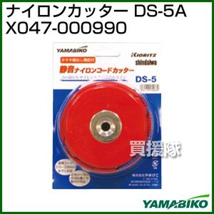 新ダイワ ナイロンカッター DS-5A X047-000990|truetools