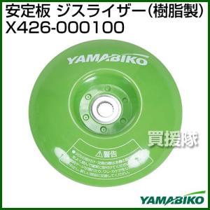 新ダイワ ジスライザー 樹脂製 X426-000100|truetools