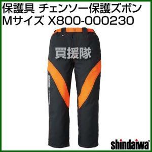 新ダイワ 保護具 チェンソー保護ズボン Mサイズ X800-000230 サイズ:M|truetools