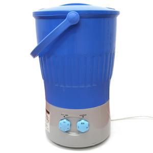 アルミス ミニマルチウォッシャー XPB08 洗浄機・小型洗濯機|truetools