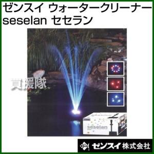 ゼンスイ ウォータークリーナー seselan セセラン ZENSUI-000293|truetools