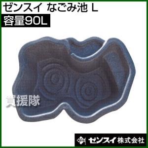 ゼンスイ なごみ池 L ZENSUI-003805|truetools