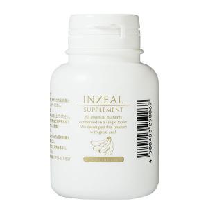 INZEAL サプリメント|trump