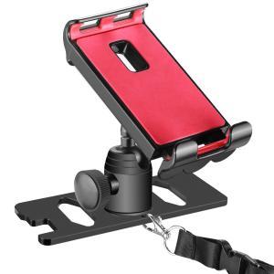Neewer 4-12インチ携帯電話タブレットスタンドホルダー DJI Mavic Pro用 リモコ...