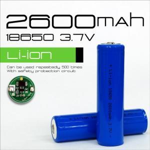 18650 リチウムイオン電池 3.7V リチウムイオンバッテリー 2本SET 充電式 安全回路付 ...