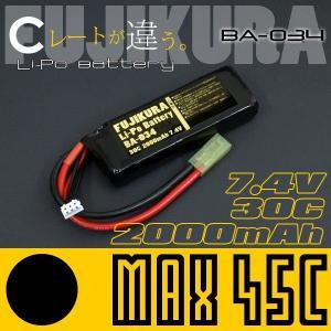 ◆富士倉◆MAX45C リポバッテリー 7.4v 2000mAh Lipo BA-034 ミニSタイ...