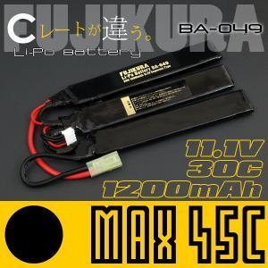 ◆富士倉◆MAX45C リポバッテリー 11.1v 1200mAh Lipo BA-049 3本セパ...