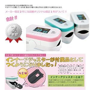 医)【日本製】 高機能パルスオキシメータ パルキシープラス EC100D ピンク|trust-trade