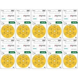 シグニア 補聴器電池 PR536 10パック(60粒入り) 空気電池 trust-trade