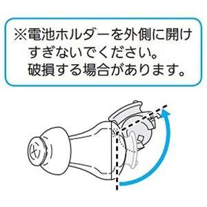 オムロン 電池ホルダー(3個入り) AK10BAHO trust-trade