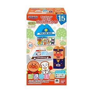 アンパンマンファーストブロックラボセットP7 (10個入) 食玩・清涼菓子 (それいけ!アンパンマン...