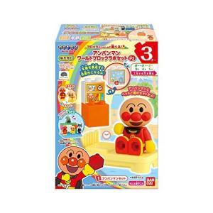 アンパンマン ワールドブロックラボセットP2 (10個入) 食玩・清涼菓子 (それいけ!アンパンマン...