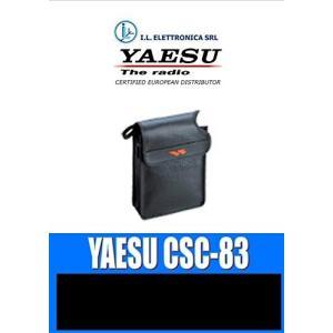 スタンダード CSC-83 ソフトケース FT-817ND用