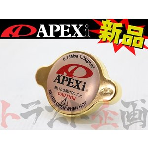 126121066 APEX ラジエターC プレオ RA1/RA2 EN07 トラスト企画 スバル 新品|trust1994