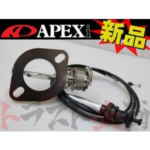 126141028 APEX ECV φ61 ランエボ CT9A エキゾーストコントロールバルブ トラスト企画 ミツビシ 新品|trust1994