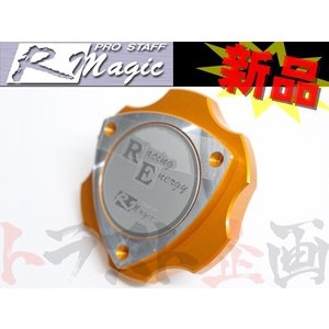 139121005 Rマジック オイルフィラーキャップ RX-8 MC前 SE3P  金 トラスト企画 マツダ 新品|trust1994