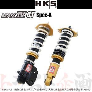 213131986 HKS ハイパーマックス マックス4 GT スペックA 86 ZN6 FA20 16/08-  80230-AF012V トラスト企画|trust1994
