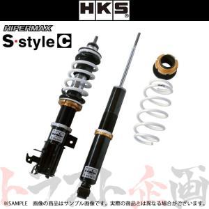 213132299 HKS 車高調 フィットハイブリッド GP5 ハイパーマックス Sスタイル C 80110-AH221 ホンダ トラスト企画|trust1994