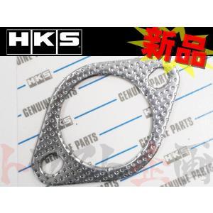 ★商品内容★ HKSの汎用マフラーガスケット 2枚入りになります。  ★サイズ★ 60パイ 楕円  ...