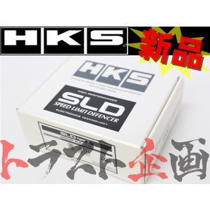 213161057 HKS SLD Kei ケイ HN21S K6A 98/10-01/03 450...
