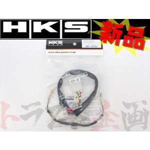 213161080 HKS ハーネス インプレッサ GDB EJ207 ターボタイマー  トラスト企画 スバル 新品 trust1994