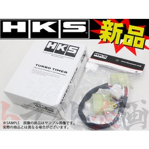 HKS TURBO TIMER HARNESS  For TOYOTA CRESTA JZX90 1JZ-GTE 4103-RT007