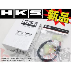 213161124 HKS ターボタイマー ハーネス セット Kei ケイ HN22S K6A(TU...