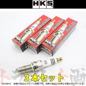 213182340 HKS プラグ アルトワークス HA36S R06A レーシングプラグ 50003-M40XL 3本セット トラスト企画 スズキ 新品|trust1994