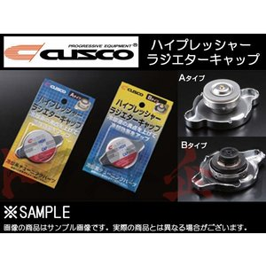 332121025 ◆ CUSCO ラジエターC Kei HN11S、HN21S K6A F6A 0...