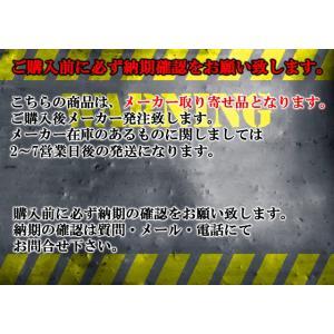【取寄せ品】481201031 ディクセル DIXCEL パッド Xタイプ フロント マツダ スピード (TURBO) - アクセラ  スポーツ BK3P 06/06-09/06 トラスト企画 trust1994 03