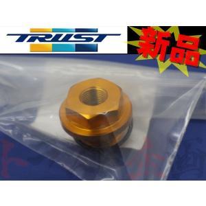 ★商品内容★ GReddyオイルクーラーのブロックに、油温、油圧センサーを取り付けるためのアダプター...